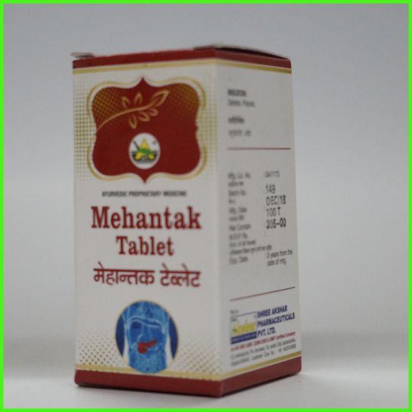 Mehantak Vati Tablet
